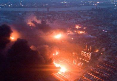 EXPLOSION DANS UN PARC INDUSTRIEL EN CHINE  : 47 morts 90 blessés