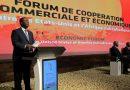 ÉCHANGES AFRIQUE-ÉTATS-UNIS: Le 18e forum de l'AGOA s'est ouvert à Abidjan