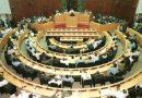ASSEMBLÉE NATIONALE : Les députés convoqués pour examiner le  Code gazier
