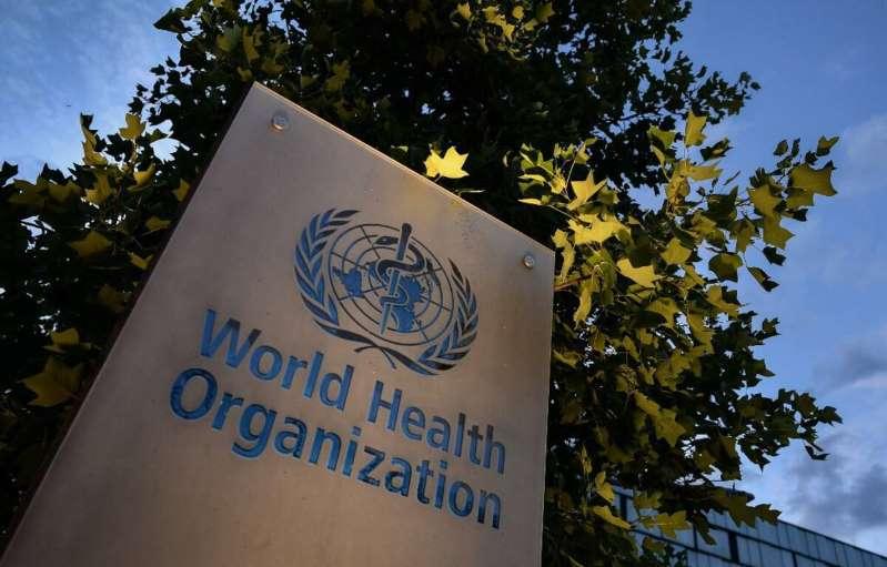 COVID-19: réunion du comité d'urgence de l'Organisation mondiale de la santé sur les nouveaux variants du coronavirus