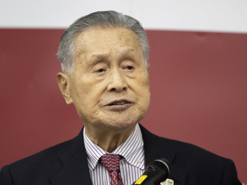 JO de Tokyo: Le président du comité d'organisation Yoshiro Mori annonce sa démission